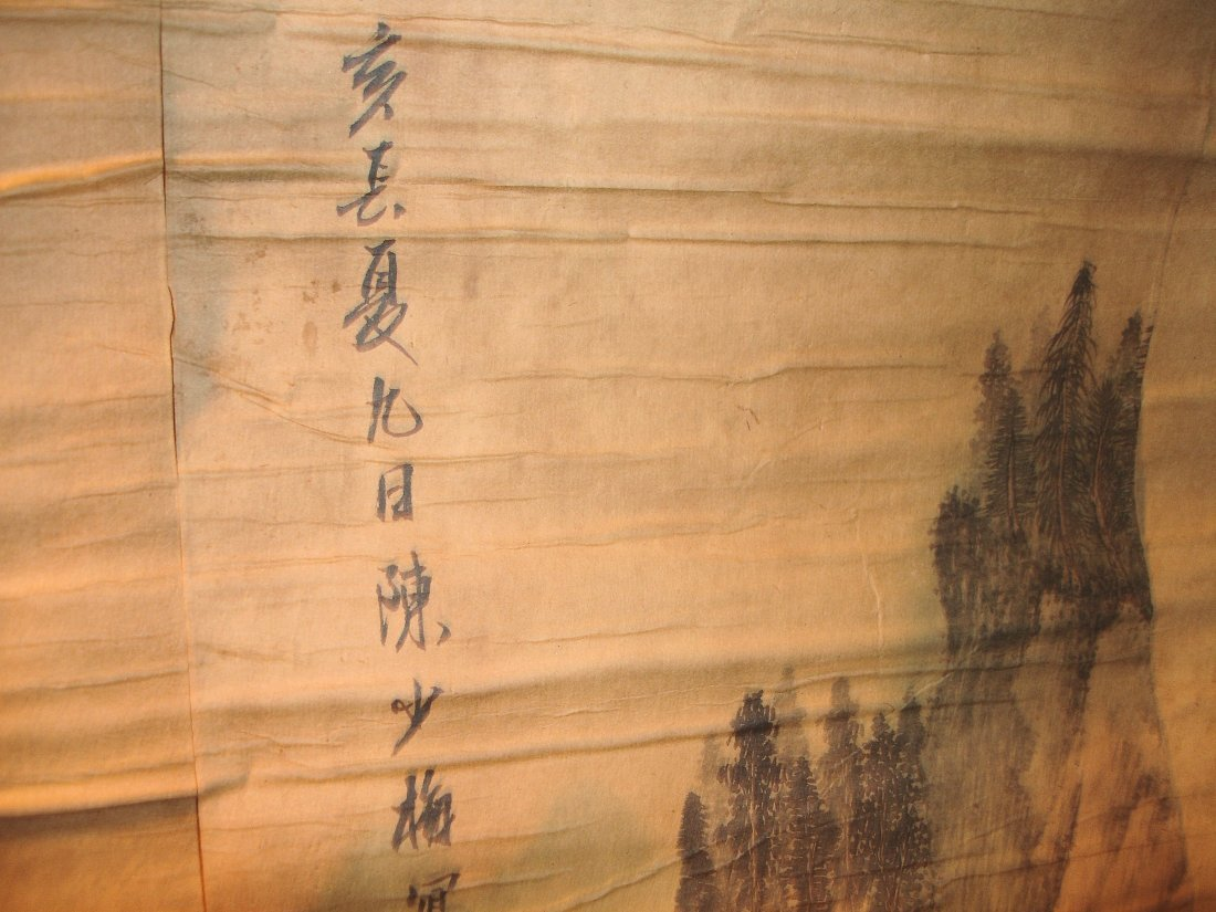208: Old Chinese Scroll Painting Signed - 2