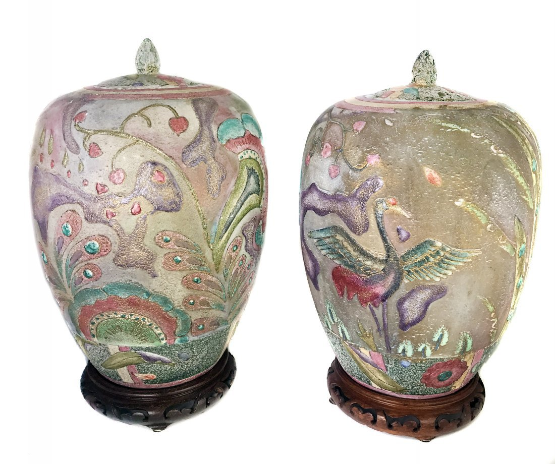Pair of Chinese Porcelain Jars and Covers