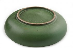 MELON SKIN PORCELAIN BRONZE FORM BOWL - 5