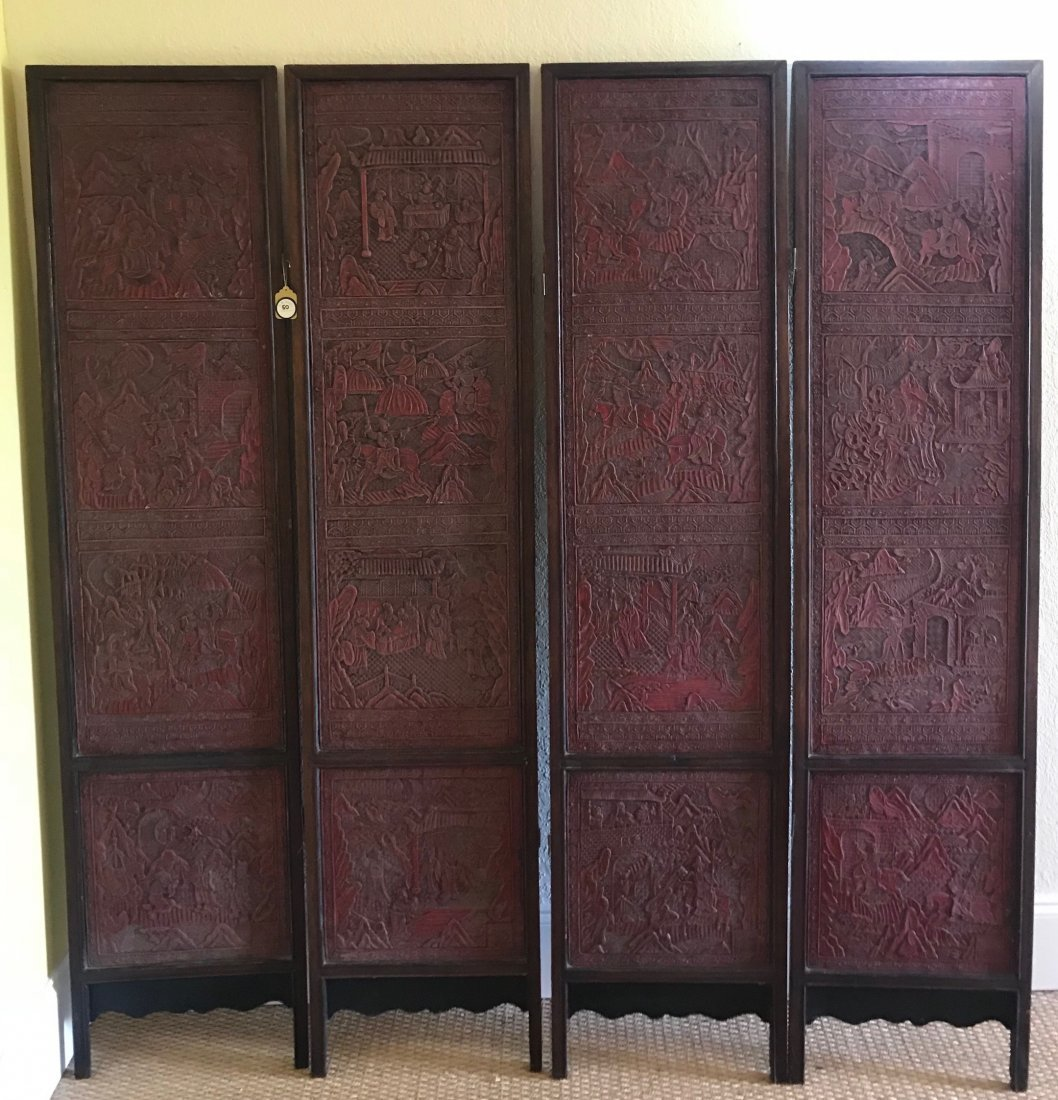 Four panel Chinese  Cinnabar Lacquer Screen