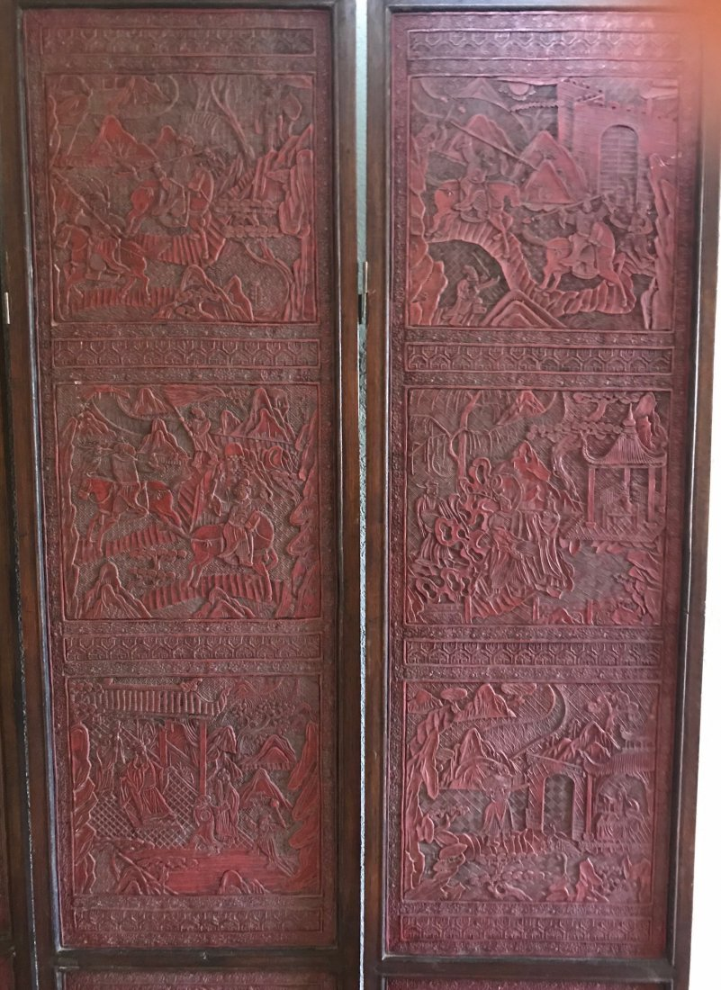 Four panel Chinese  Cinnabar Lacquer Screen - 2