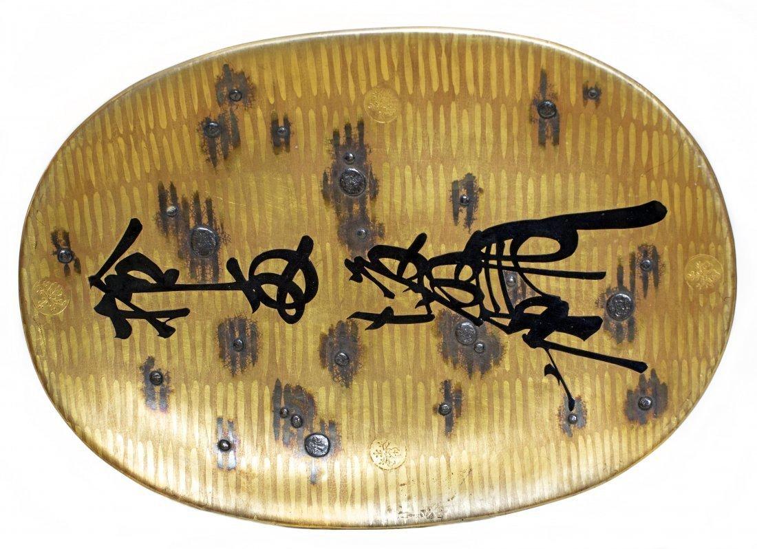 JAPANESE SATSUMA OVAL PLATTER
