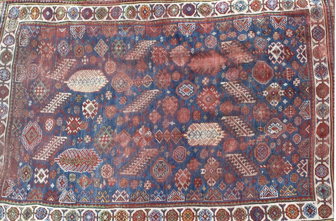 An Afshar Rug, South Persia