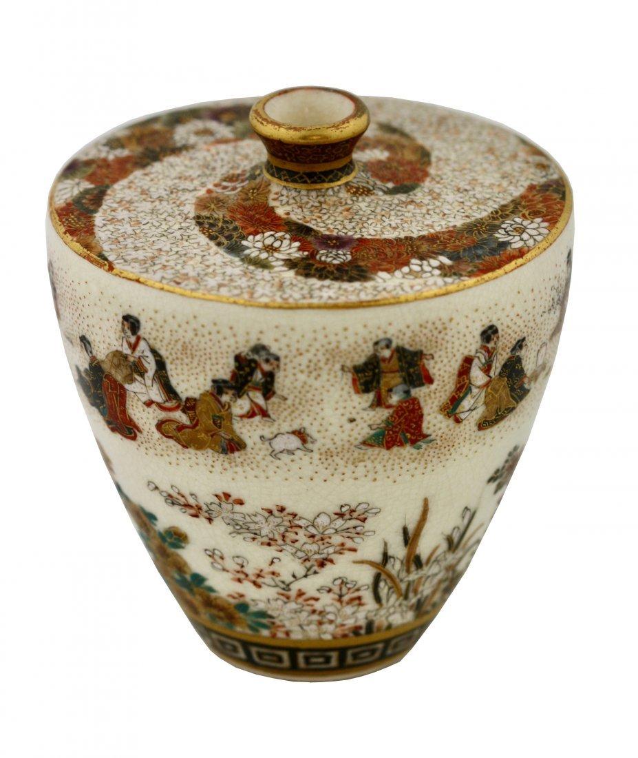Satsuma Earthenware Vase, Yabu Meizan Osaka, 1853-1934