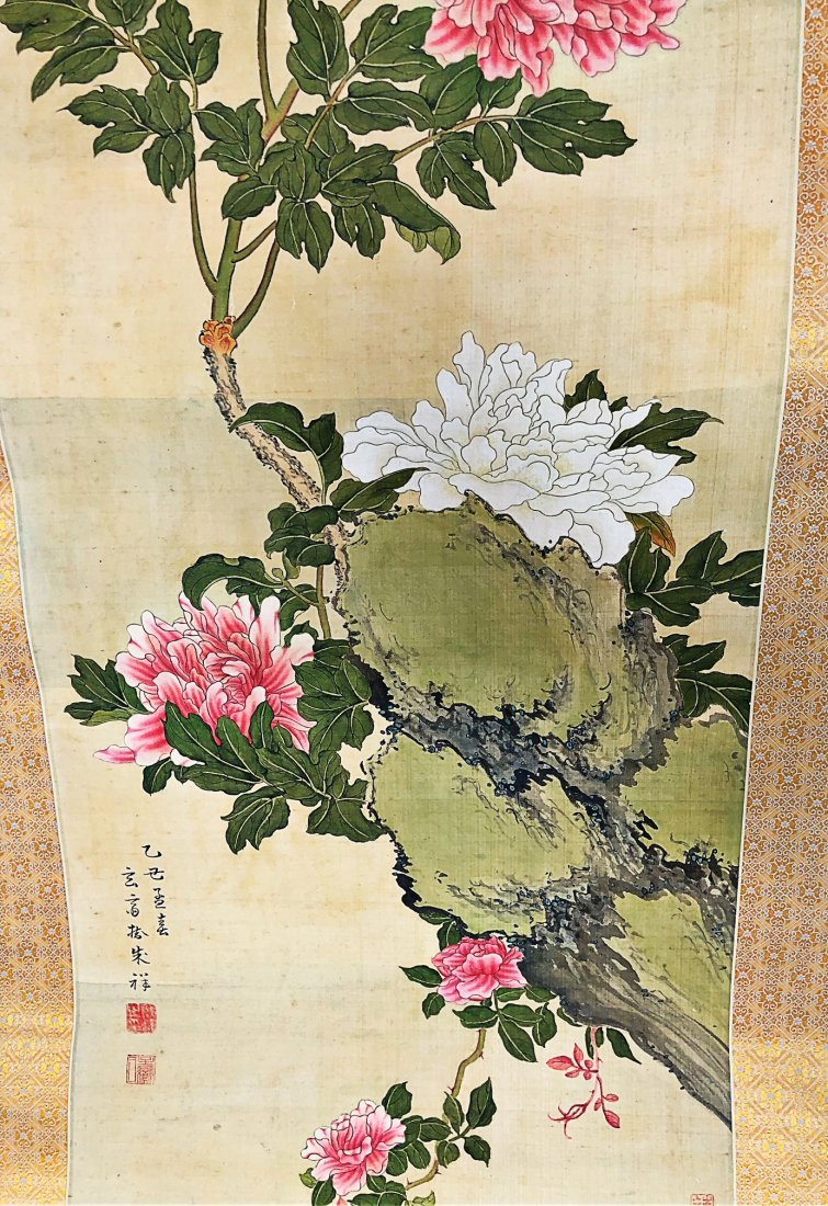 JAPANESE  FLORAL PAINTED SILK SCROLL - 6