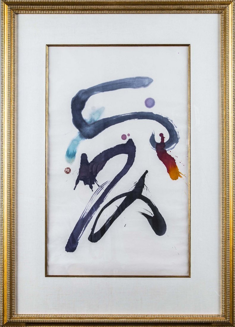 "DAVID CHAN, ""LOVE"", ACRYLIC ON RICE PAPER"