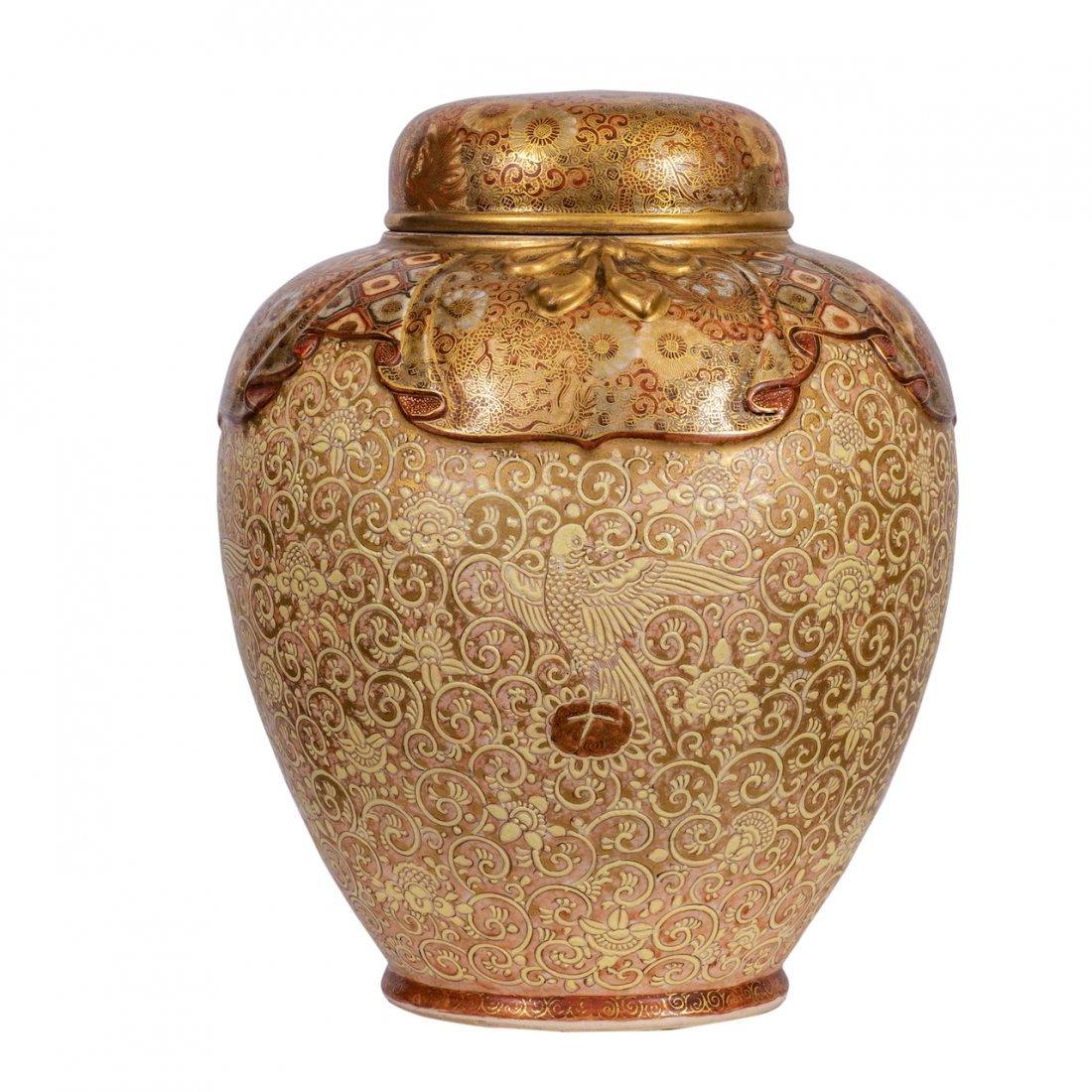 Japanese Satsuma Jar and Cover, Shuzan, Meiji