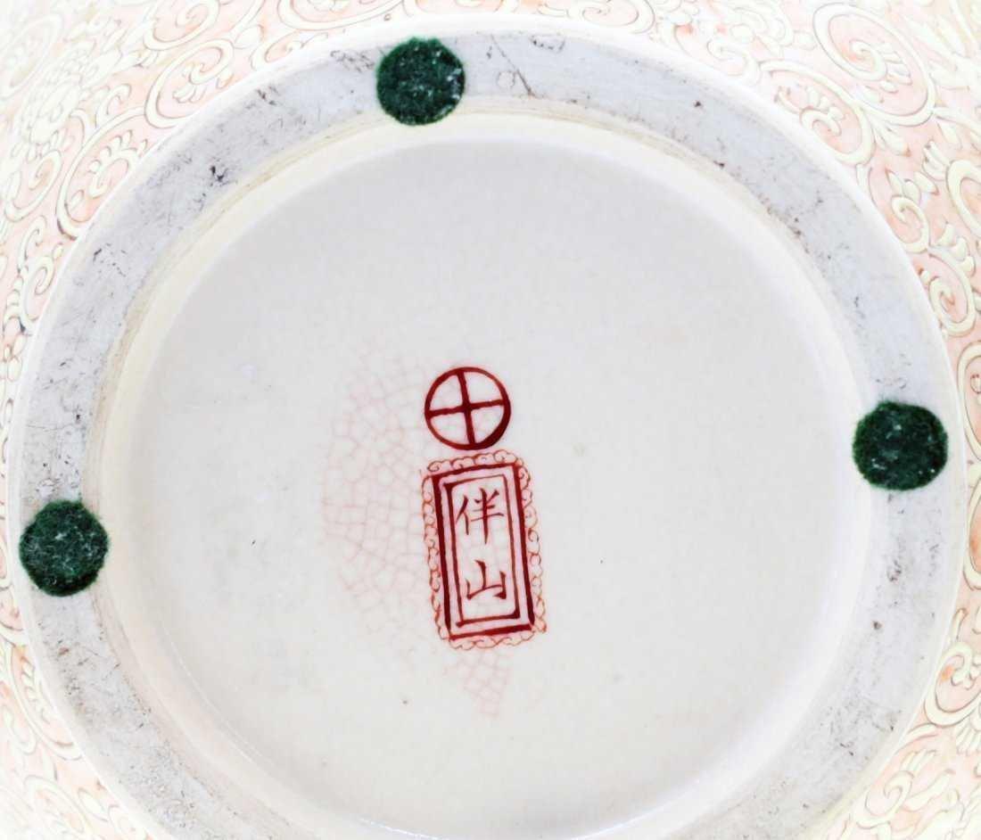 Japanese Satsuma Jar and Cover, Shuzan, Meiji - 2