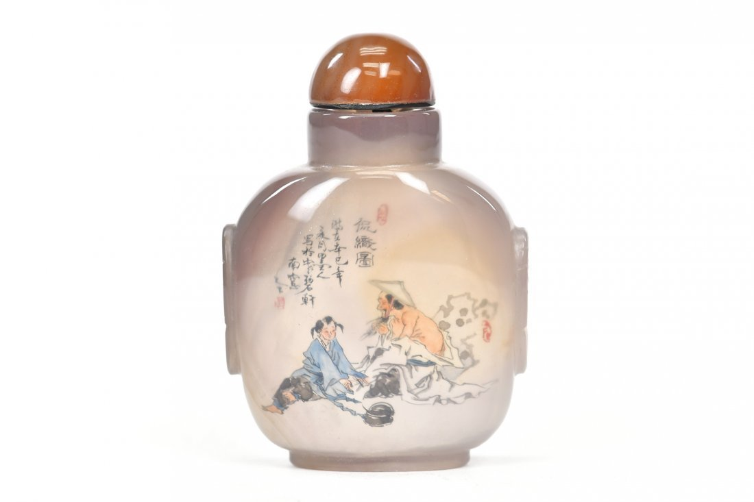 Inside Painted Snuff Bottle