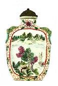 An Enameled Porcelain Snuff Bottle
