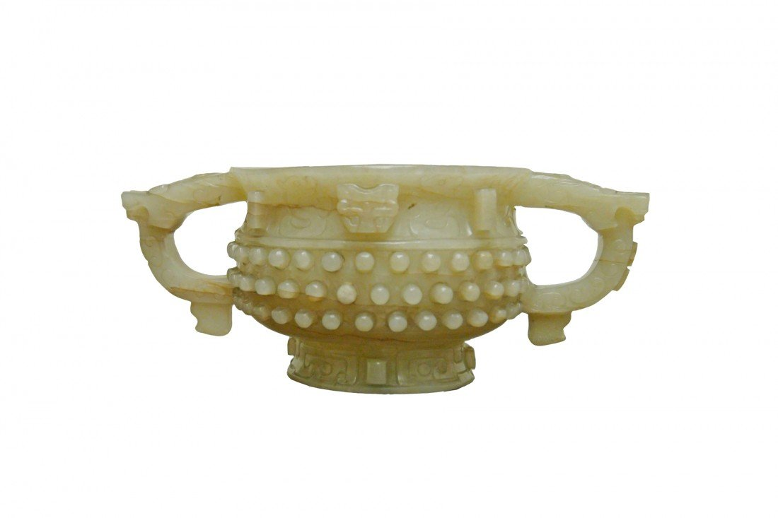 Chinese Archaic Style Jade Two-Handled Cup 18th Century