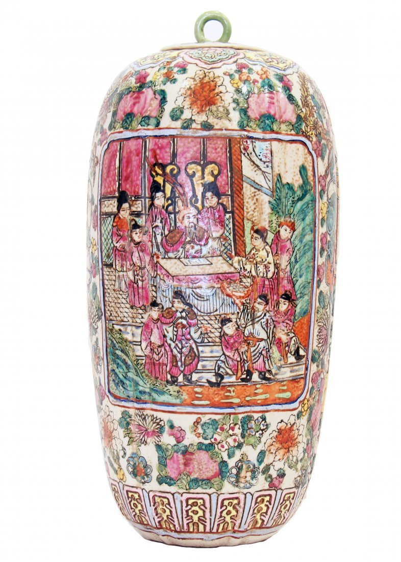 CHINESE  PORCELAIN VASE & COVER, 20TH CENTURY