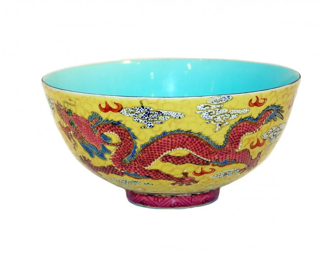 CHINESE PORCELAIN YELLOW GROUND DRAGON BOWL