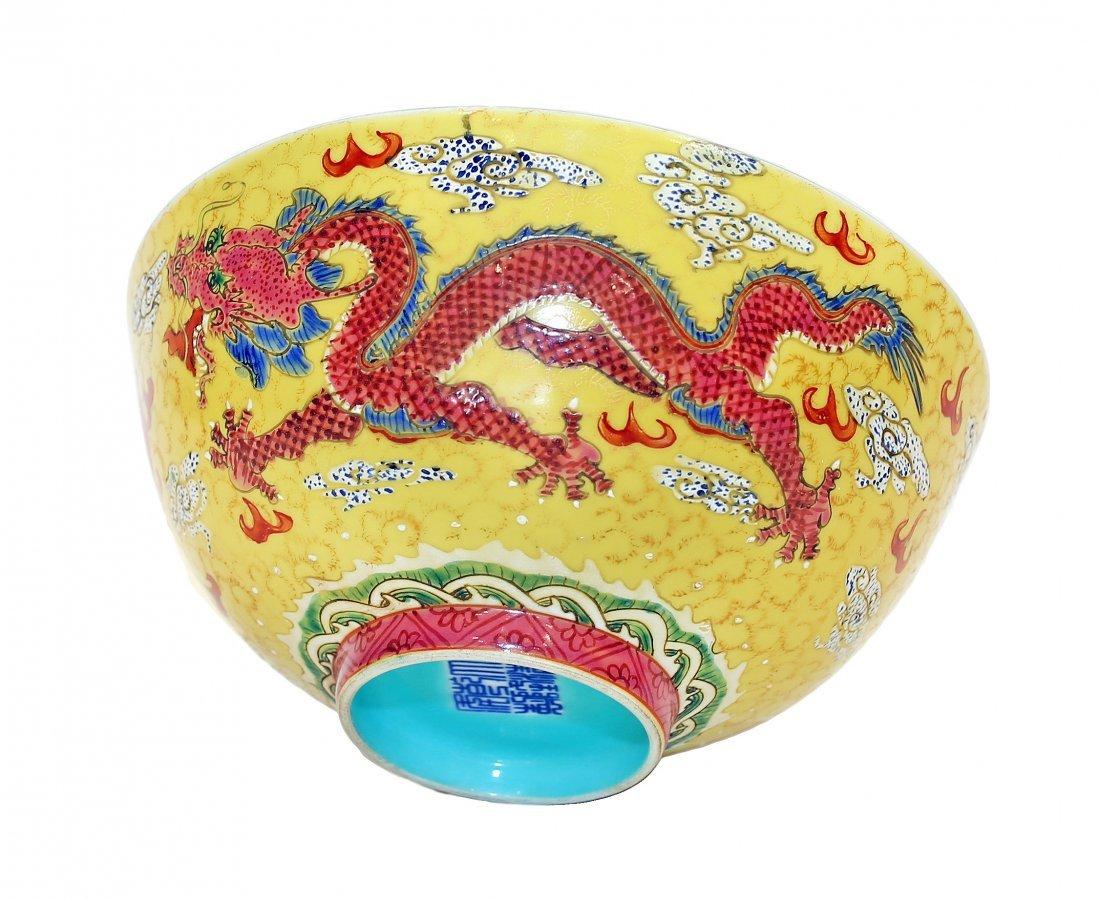 CHINESE PORCELAIN YELLOW GROUND DRAGON BOWL - 2