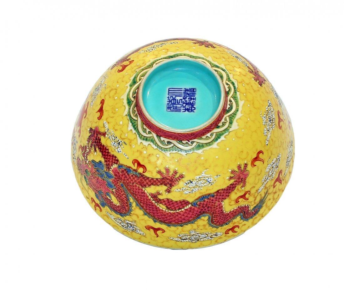 CHINESE PORCELAIN YELLOW GROUND DRAGON BOWL - 5