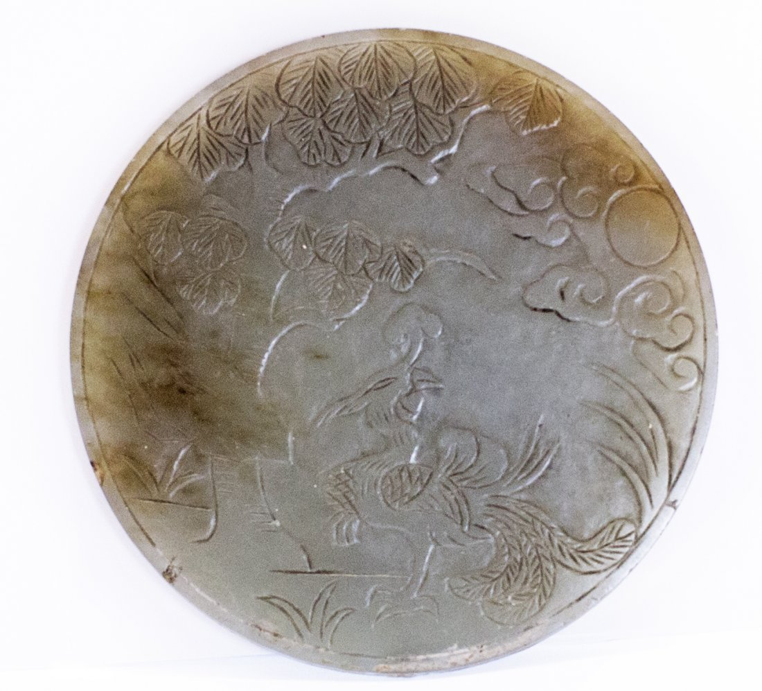 14: CHINESE CARVED JADE CIRCULAR PLAQUE
