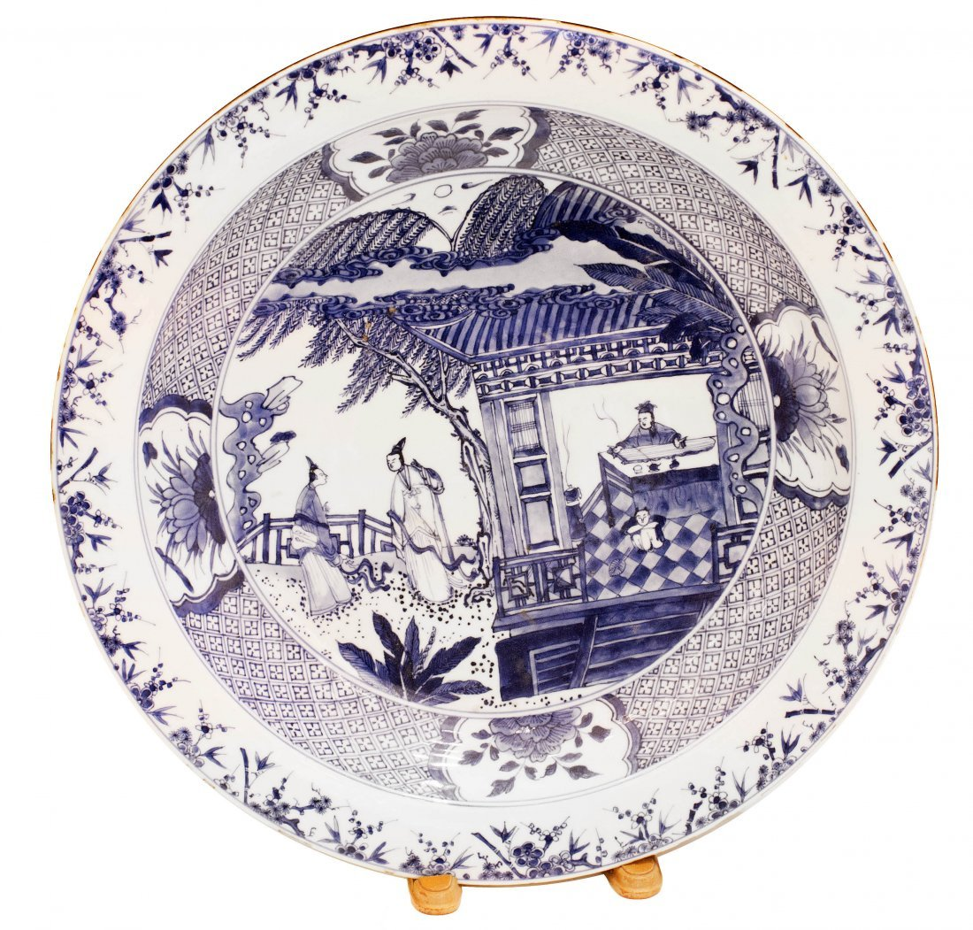 43: CHINESE BLUE AND WHITE PORCELAIN SHALLOW BASIN