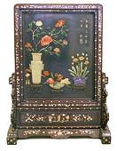 212 CHINESE TABLE SCREEN