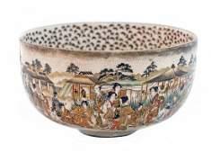 167: JAPANESE SATSUMA BOWL
