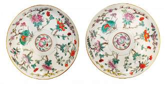 66 PAIR CHINESE FAMILLE ROSE PORCELAIN PLATES