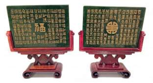 A FINE PAIR OF SPINACH GREEN JADE PLAQUES, CHINESE