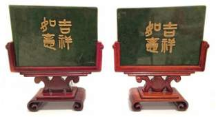 PAIR OF SPINACH GREEN JADE PLAQUES, CHINESE