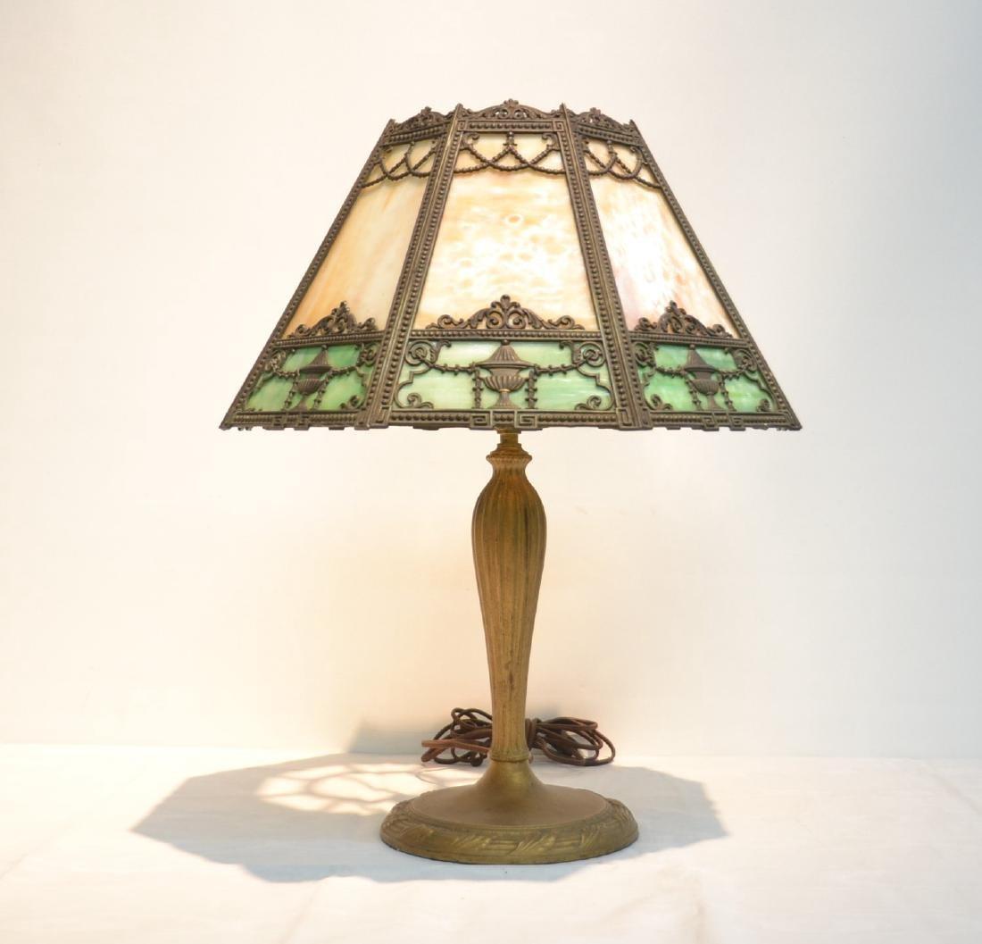 16-PANEL CARAMEL & GREEN SLAG GLASS LAMP