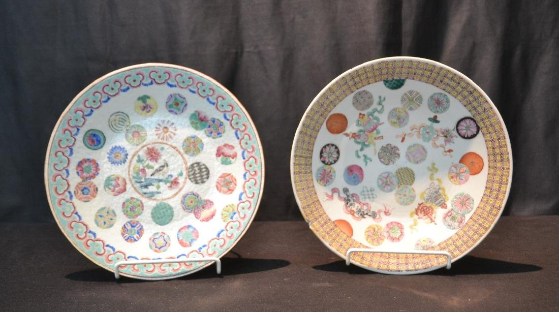 "(2) CHINESE PORCELAIN PLATES - 11 1/2"" D"