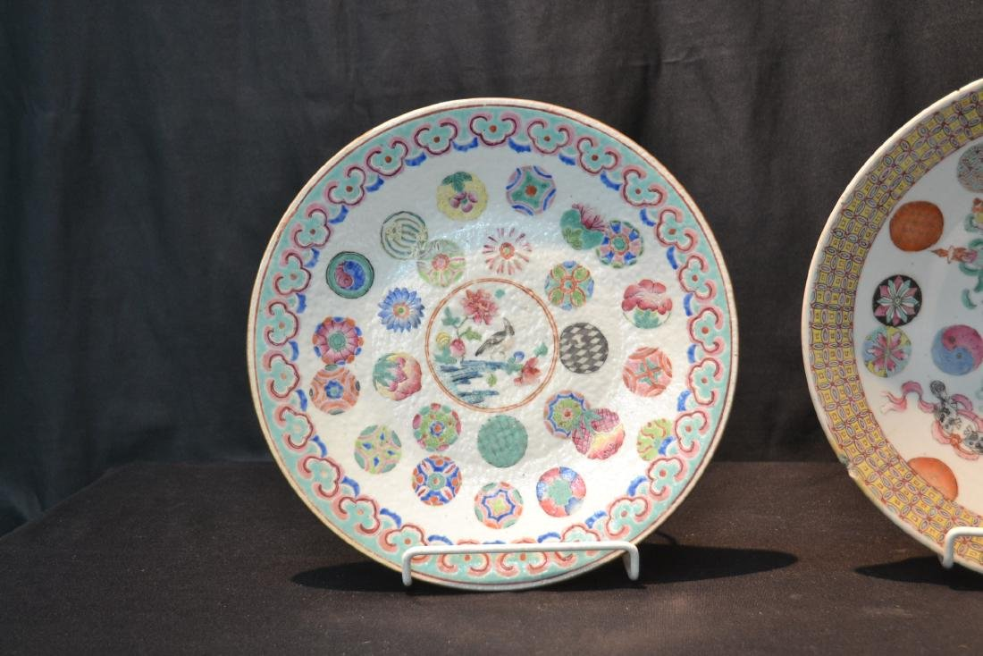 """(2) CHINESE PORCELAIN PLATES - 11 1/2"""" D - 2"""