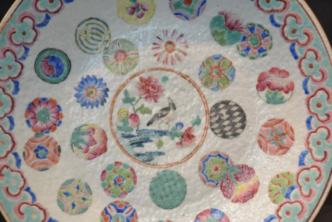 """(2) CHINESE PORCELAIN PLATES - 11 1/2"""" D - 3"""