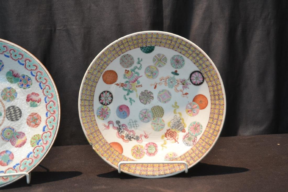 """(2) CHINESE PORCELAIN PLATES - 11 1/2"""" D - 4"""
