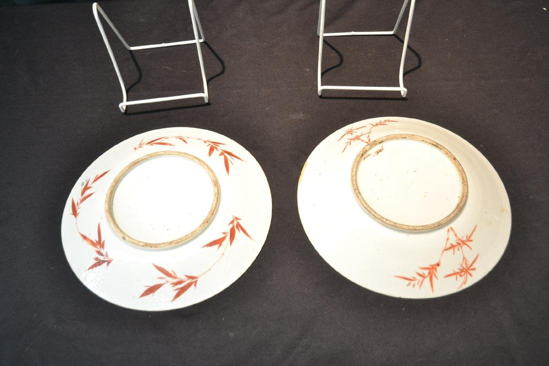"(2) CHINESE PORCELAIN PLATES - 11 1/2"" D - 6"