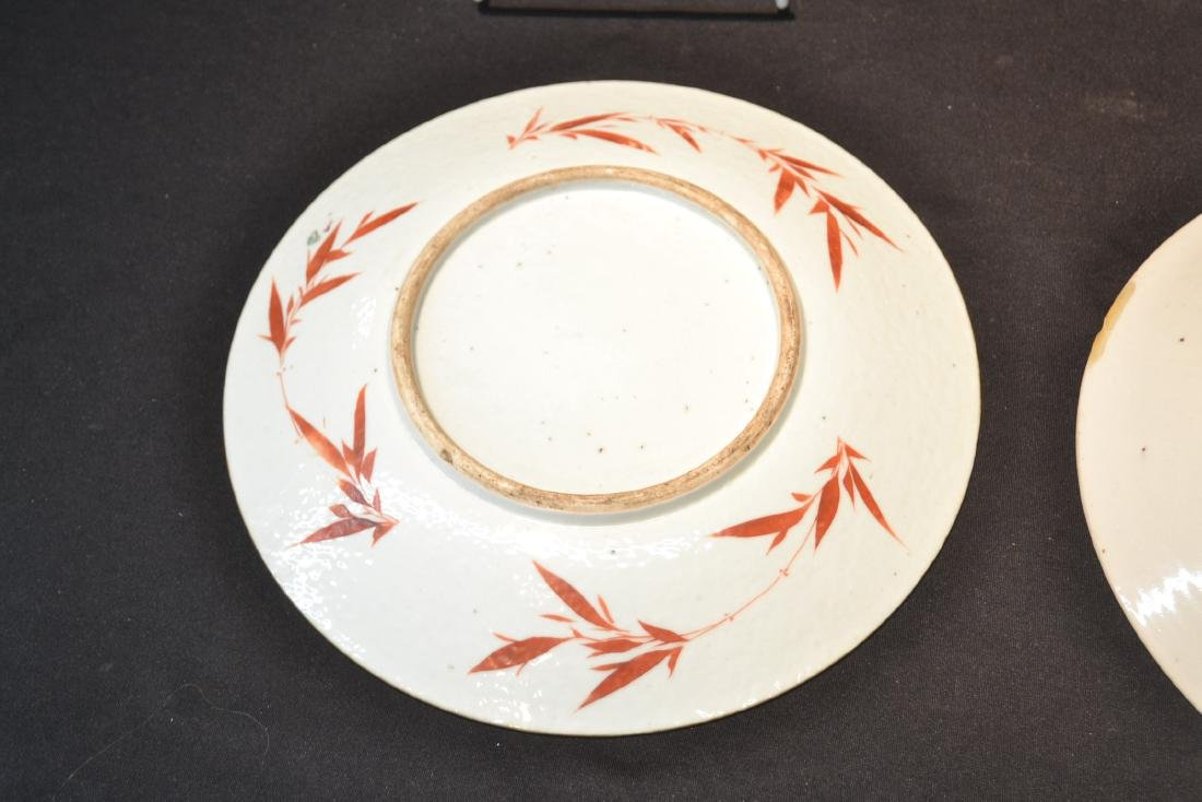 "(2) CHINESE PORCELAIN PLATES - 11 1/2"" D - 7"
