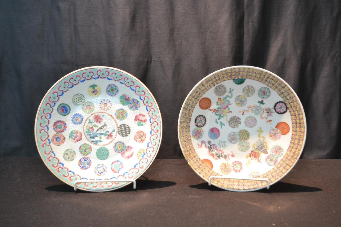"(2) CHINESE PORCELAIN PLATES - 11 1/2"" D - 9"