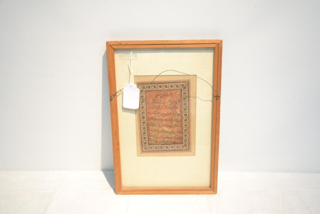 FRAMED HAND PAINTED INDIAN PAGE OF MAN WITH - 7