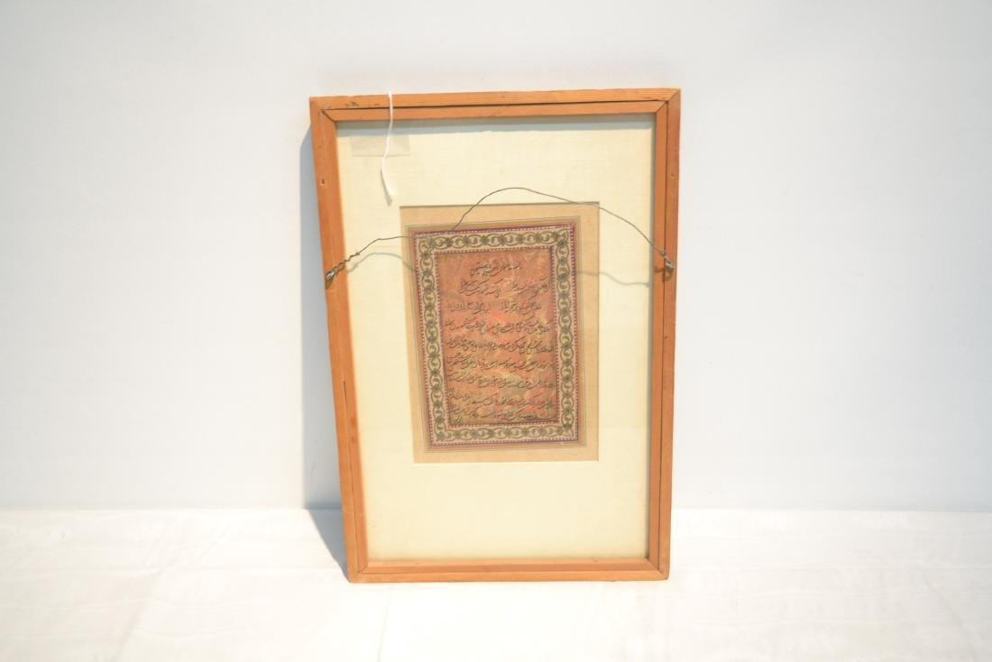 FRAMED HAND PAINTED INDIAN PAGE OF MAN WITH - 8