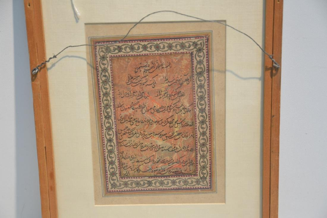FRAMED HAND PAINTED INDIAN PAGE OF MAN WITH - 9