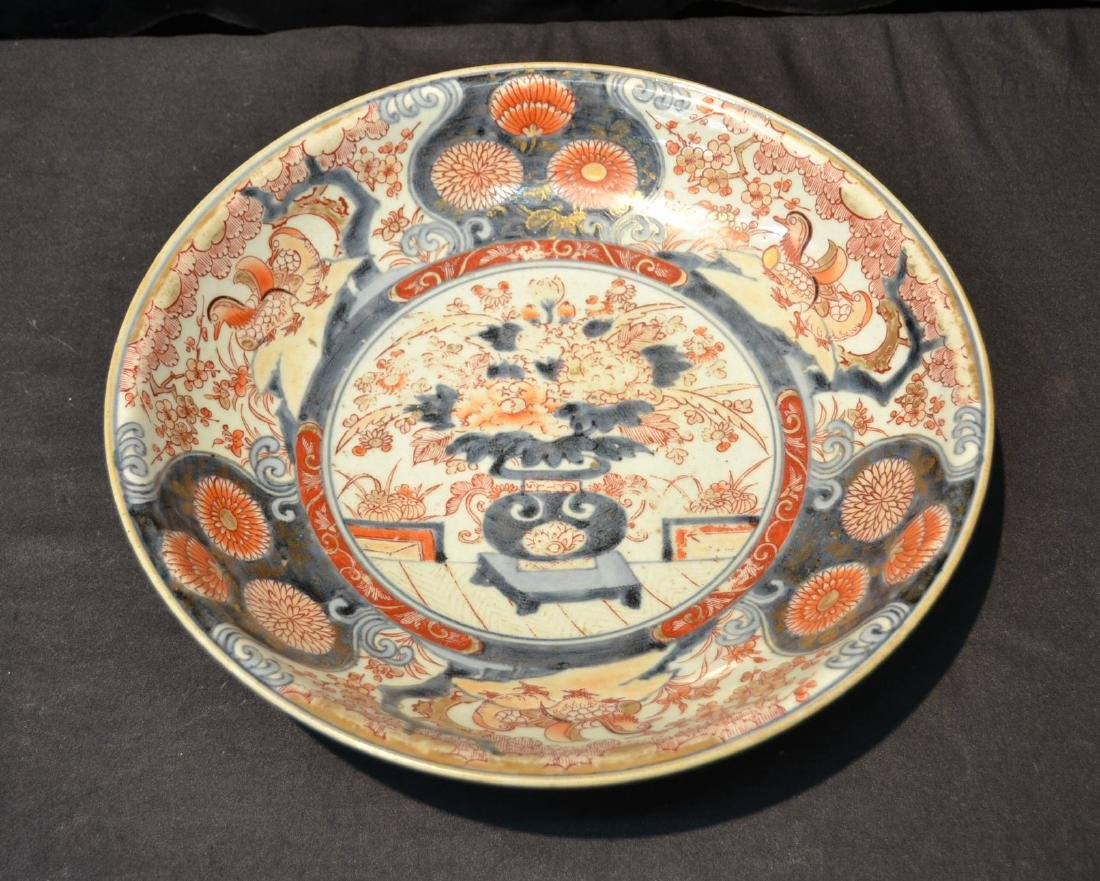 IMARI PORCELAIN BOWL WITH BIRDS & DUCKS