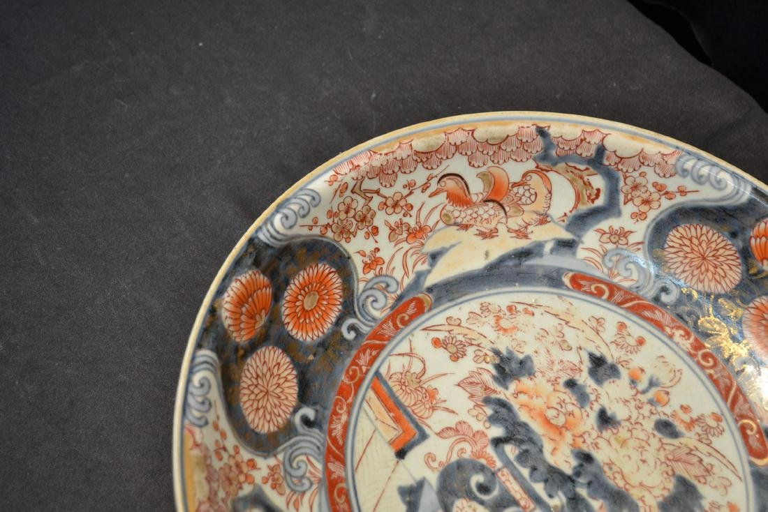 IMARI PORCELAIN BOWL WITH BIRDS & DUCKS - 5