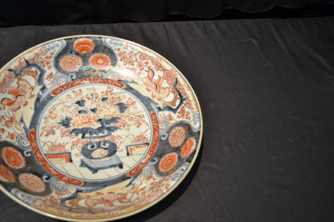IMARI PORCELAIN BOWL WITH BIRDS & DUCKS - 6