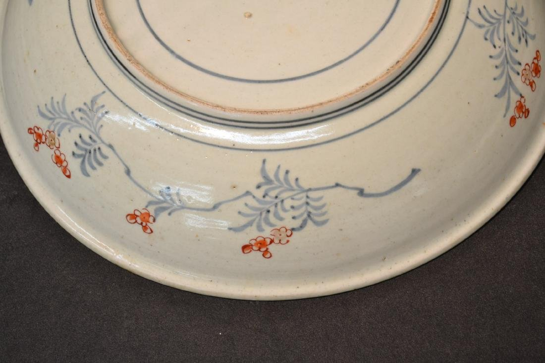 IMARI PORCELAIN BOWL WITH BIRDS & DUCKS - 8