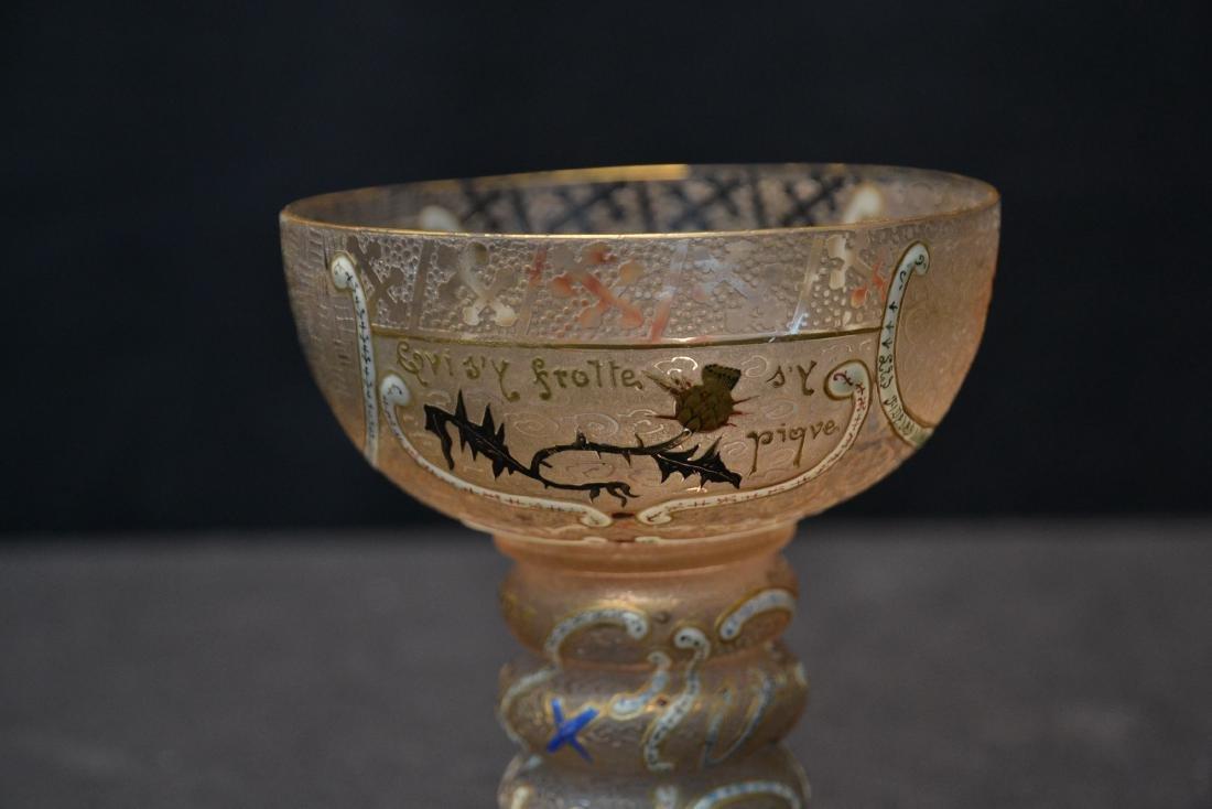 RARE DAUM NANCY COMMEMORATIVE ENAMELED CUP - 4