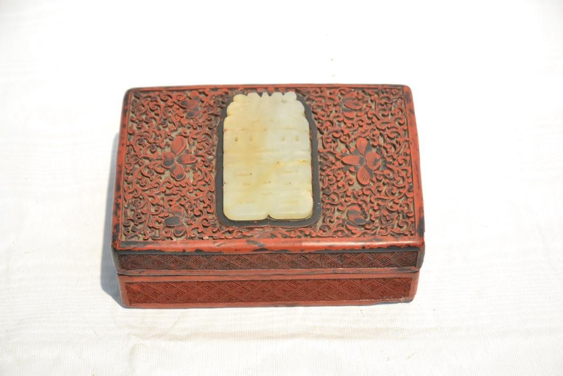 ANTIQUE CARVED CINNABAR BOX WITH JADE INSERT - 2