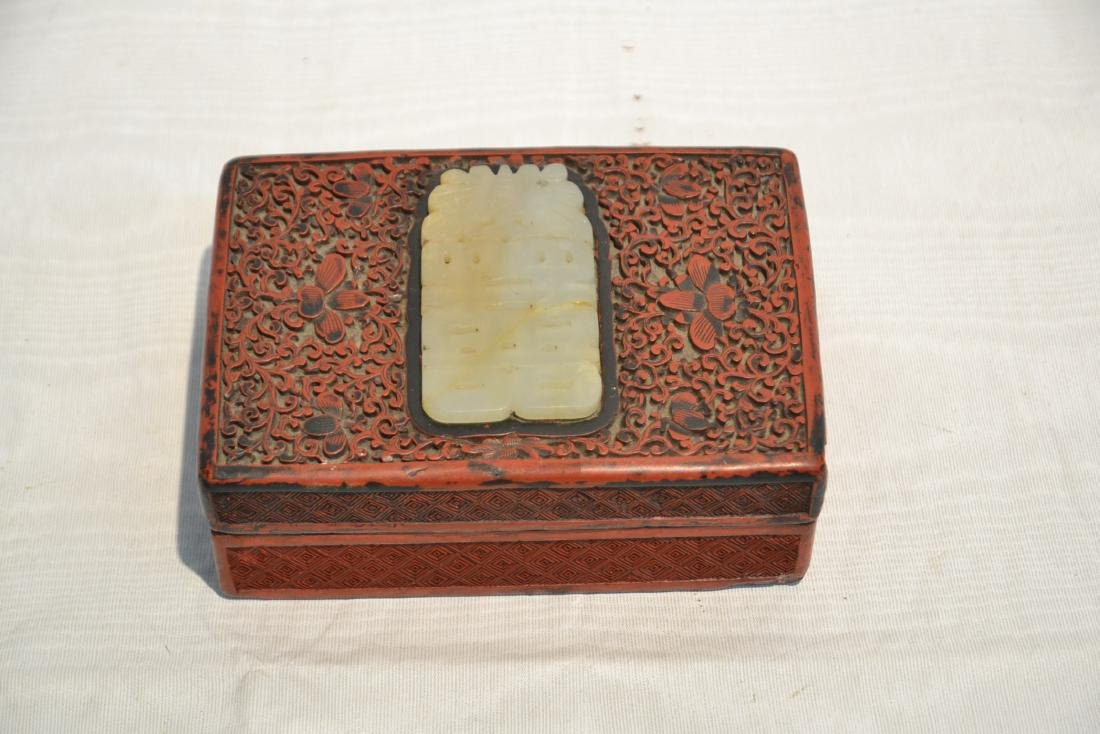 ANTIQUE CARVED CINNABAR BOX WITH JADE INSERT - 3