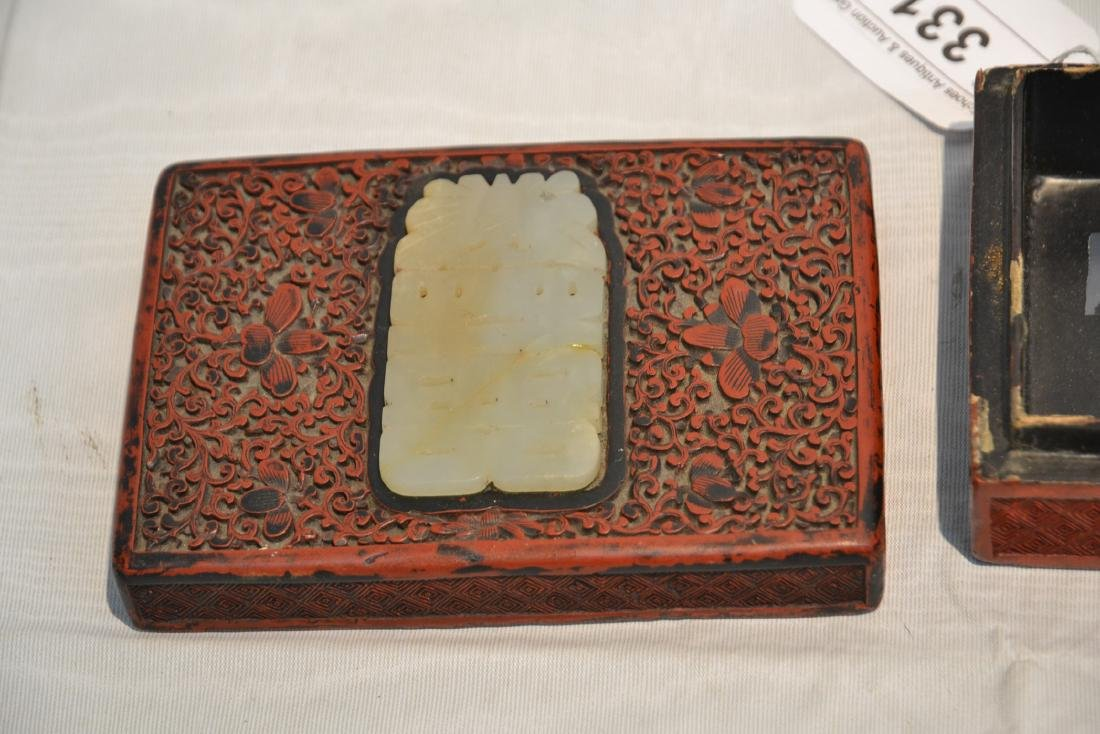 ANTIQUE CARVED CINNABAR BOX WITH JADE INSERT - 6