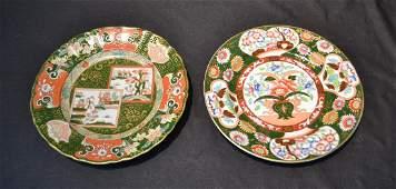(2) 19thC ENGLISH IRONSTONE PLATES