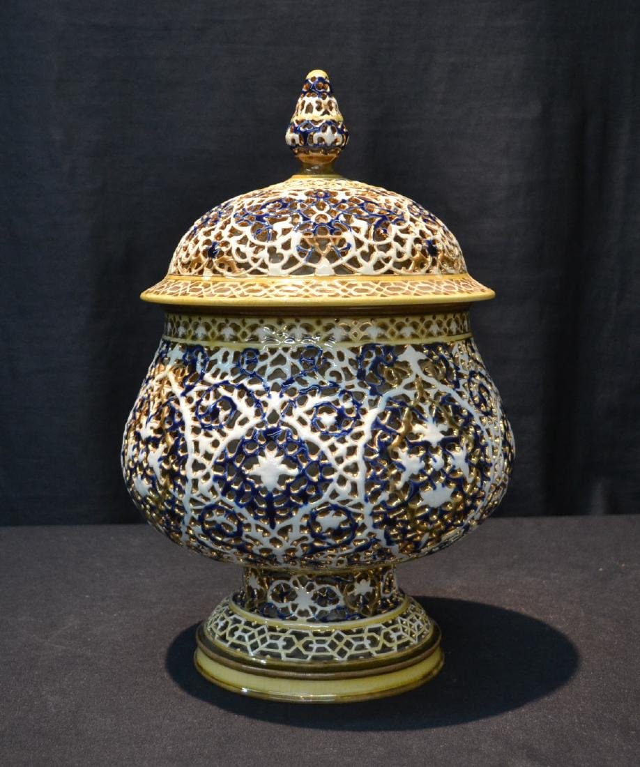 SZOLNAY RETICULATED DOUBLE WALL COVERED BOWL