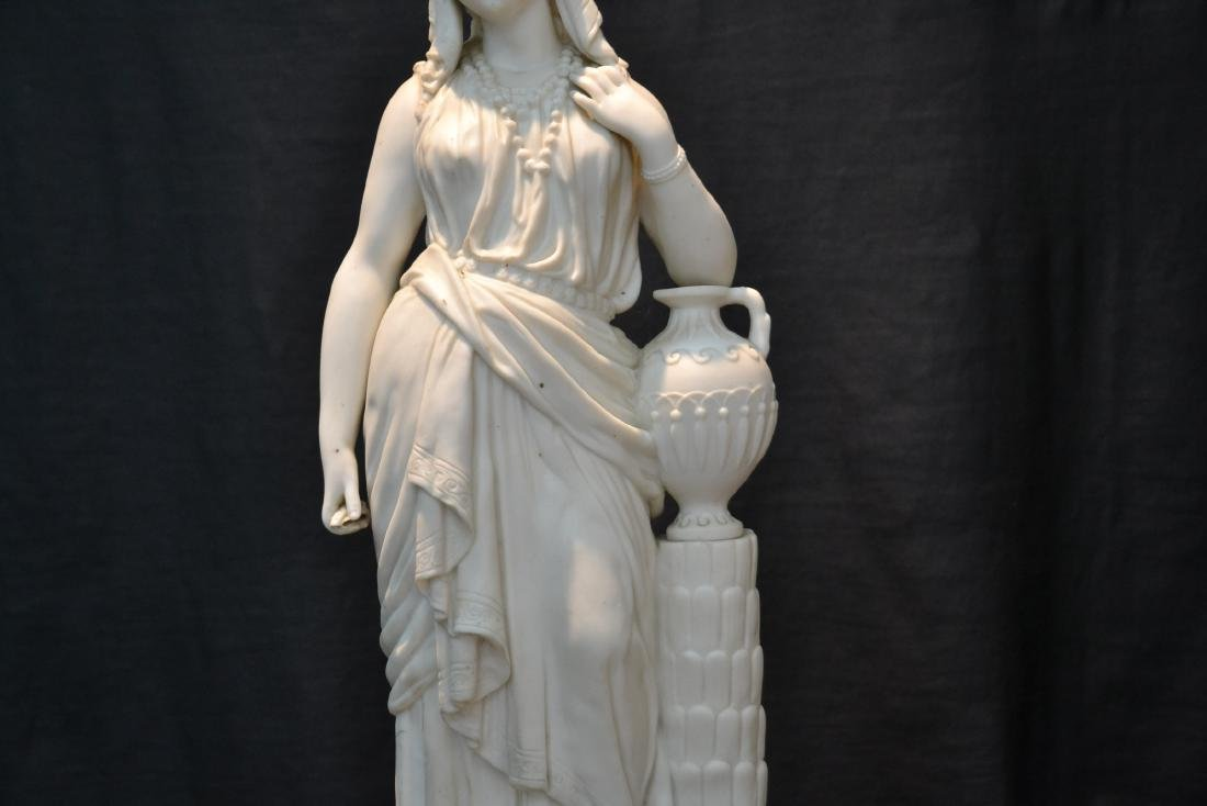 PARIAN FEMALE FIGURE LEANING ON URN - 3