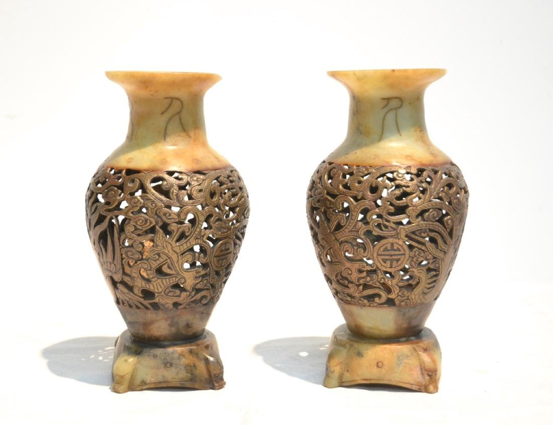 (Pr) RETICULATED CHINESE VASES WITH DRAGONS