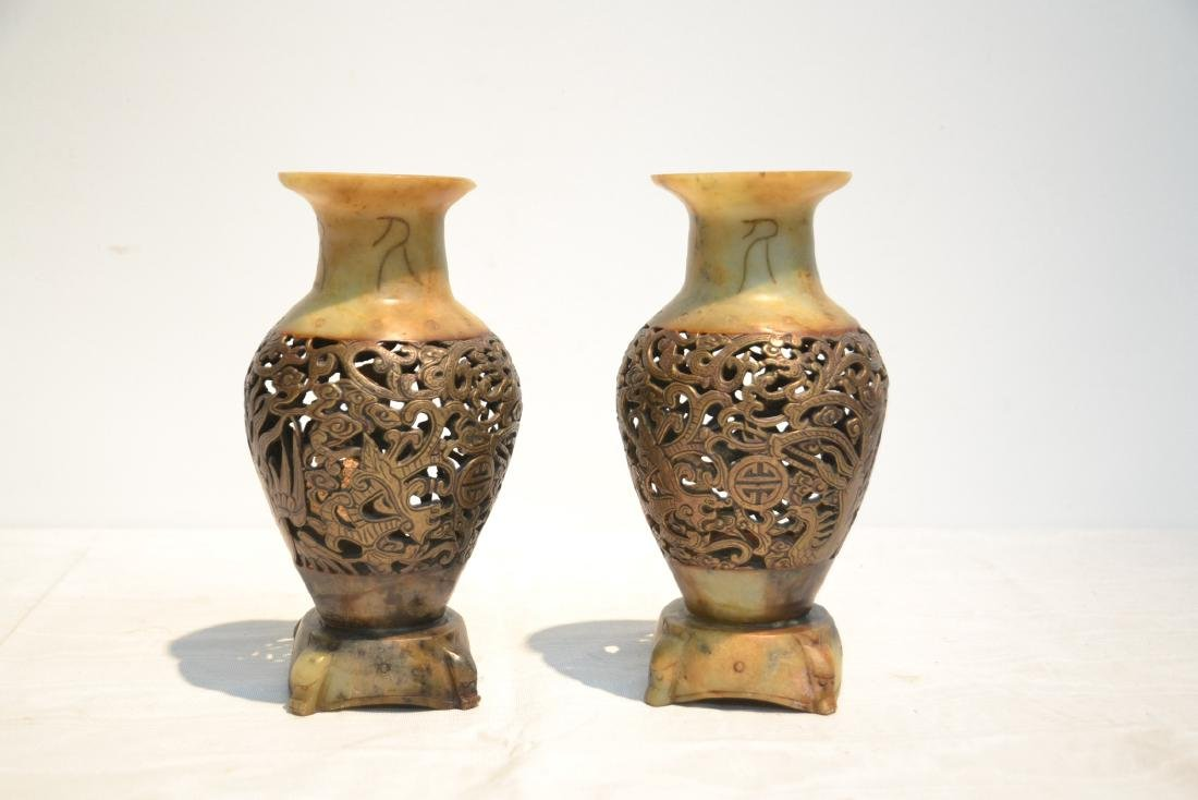 (Pr) RETICULATED CHINESE VASES WITH DRAGONS - 2